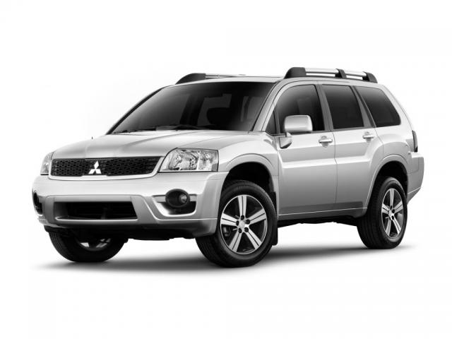 Used Cars Abilene Tx >> 50 Best Used Mitsubishi Endeavor for Sale, Savings from $3,669