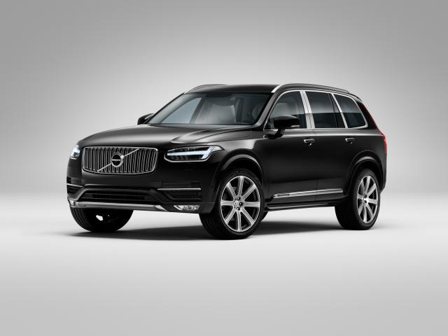 2017 Volvo XC90 Pricing - For Sale | Edmunds